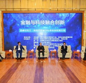 """厦门湾科技金融联盟成立,蚁米""""教创孵投""""启动全国复制"""