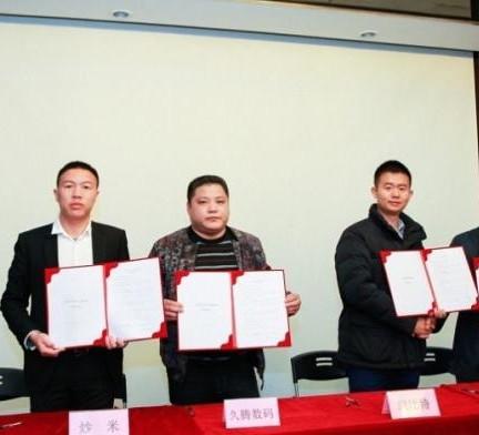 广州科学城启动首个区块链工业智能园区 签约逾亿元项目